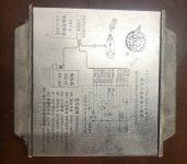 XCMG-ZL50G parts-6009010001 6009-010-001-controller- ECU